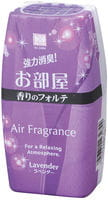 KOKUBO «Air Fragrance» Фильтр посторонних запахов в комнате, с ароматом лаванды.