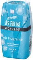 KOKUBO «Air Fragrance» Фильтр посторонних запахов в комнате, с ароматом свежести и чистоты.