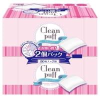 MARUSAN «Selena Clean Puff» Косметические ватные подушечки, 5х6 см, 2х80 шт.