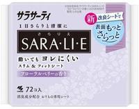 """KOBAYASHI """"Sara-li-e""""Ежедневные гигиенические прокладки с цветочно-ягодным ароматом, 72 шт."""