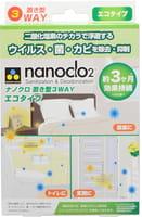 "PROTEX ""Nanoclo2"" Блокатор вирусов для помещений, контейнер с крючком, 1 шт. - защита на 3 месяца."