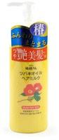 """KUROBARA """"Camellia Oil Hair Milk"""" Молочко для волос с маслом камелии японской, 150 мл"""