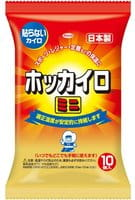 KOWA Одноразовая самоклеющаяся грелка широкого спектра действия, 10 шт. в упаковке - 93x55 мм. (10 часов при средней температуре 53, макс 67).