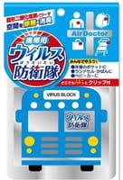 """KOKUBO """"Air Doctor"""" Блокатор вирусов портативный, голубая машинка, 1 шт."""