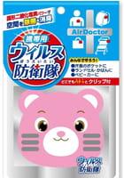 """KOKUBO """"Air Doctor"""" Блокатор вирусов портативный, розовый медвежонок, 1 шт."""