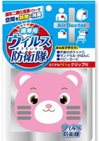"""Kokubo """"Air Doctor"""" Блокатор портативный для детей, розовый медвежонок, 1 шт."""