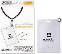"""Protex """"Nanoclo2"""" Блокатор для индивидуальной защиты """"Air Anti-Virus"""", белый чехол, шнурок, 1 шт. - защита на 2 месяца."""