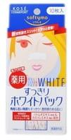 """KOSE Cosmeport """"Softymo"""" Очищающие наклейки для носа с кератином, белые, пачка 10 шт."""