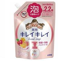 """Lion """"KireiKirei-Фруктовый микс"""" Жидкое мыло-пенка для рук для детей и взрослых с антибактериальным эффектом, сменная упаковка, 450 мл."""