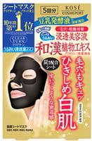 """KOSE Cosmeport """"Clear Turn"""" Увлажняющая маска, сужающая поры, с углем и растительными экстрактами (осветляющий эффект), 5 шт."""