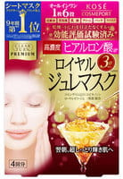 """KOSE Cosmeport """"Clear Turn Premium"""" Гидрогелевая маска с маточным молочком и высокой концентрацией коллагена, пачка 4 шт."""