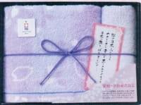 Honda Towel