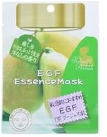 Hadariki Маска для лица омолаживающая, с EGF-фактором, 20 мл.