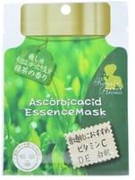 Hadariki Маска для лица с аскорбиновой кислотой, для нормальной кожи, 20 мл.