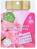 Hadariki Маска для лица с гиалуроновой кислотой, для сухой кожи, 20 мл.