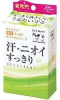 COW «DE2» Лечебное дезодорирующее мыло для тела, 125 г.