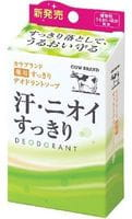 """COW """"DE2"""" Лечебное дезодорирующее мыло для тела, 125 г."""