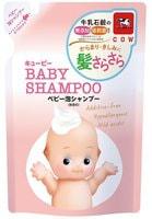 COW «Kewpie» Детский шампунь-пенка для волос «Без слёз», с первых дней жизни, с ароматом детского мыла, мягкая упаковка, 300 мл.