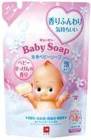 COW «Kewpie» Детская пенка «Без слёз» для мытья волос и тела, с первых дней жизни, с ароматом детского мыла, мягкая упаковка, 350 мл.