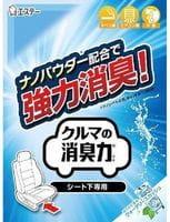 ST «Bikou de shoushuu» Гелевый ароматизатор под сиденье автомобиля «Сквош», с ароматом морской свежести, 300 г.
