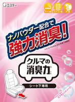 ST «Bikou de shoushuu» Гелевый ароматизатор под сиденье автомобиля, с ароматом дорогого мыла, 300 г.