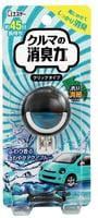 ST Освежитель воздуха для автомобильного кондиционера, с ароматом морской свежести, 3,2 мл.