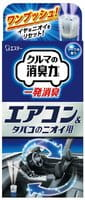 ST Одноразовый дезодорант для автомобильного кондиционера, для удаления посторонних запахов, с ароматом мыла, 33 мл.