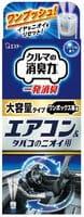 ST Одноразовый дезодорант для автомобильного кондиционера, для удаления посторонних запахов, с ароматом мыла, 49 мл.