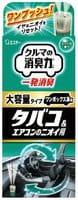 ST Одноразовый дезодорант для автомобильного кондиционера, для удаления посторонних запахов, с ароматом мяты, 49 мл.