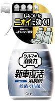 """ST """"Shinsha Fukkatsu"""" Спрей-освежитель для салона автомобиля, без запаха, 250 мл."""
