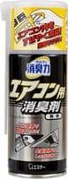 ST «Shoshuriki» Дезодорант для устранения неприятного запаха кондиционера и табака, без запаха, 77 мл.