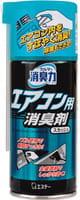 ST «Shoshuriki» Дезодорант для устранения неприятного запаха кондиционера и табака «Водяной сквош», 77 мл.