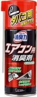 ST «Shoshuriki» Дезодорант для устранения неприятного запаха кондиционера и табака «Зелёная мята», 77 мл.