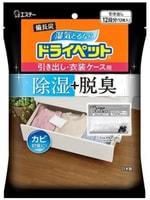 ST «Drypet» Угольный поглотитель запахов и влаги для шкафов (для выдвижных ящиков и ящиков для хранения одежды), 12 шт. х 25 г.