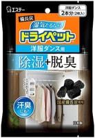 ST «Drypet» Угольный поглотитель запахов и влаги для платяных шкафов, подвесной, 2 шт. х 51 г.