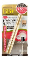 MEISHOKU «Moist-Labo BB+ Stamp Concealer» Точечный консилер (со спонжем), тон 2 (натуральный беж).
