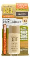 "Meishoku ""Moist-Labo BB Liquid Foundation"" Жидкая тональная основа, 25 мл, тон 1 (натуральный беж). SPF28 PA++."