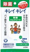 "Lion ""Kirei Kirei"" Салфетки антибактериальные для рук, 10 шт."