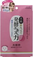 KOSE Cosmeport «Kokutousei» Суперувлажняющая гелевая маска для лица на основе экстракта сахарного тростника, 4 шт.