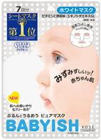 KOSE Cosmeport «Clear Turn Babyish» Увлажняющая хлопковая маска для лица с витамином С, 7 шт.