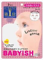 KOSE Cosmeport «Clear Turn Babyish» Увлажняющая хлопковая маска для лица с гиалуроновой кислотой, 7 шт.