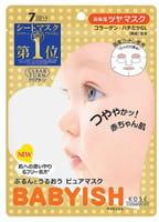 KOSE Cosmeport «Clear Turn Babyish» Увлажняющая хлопковая маска для лица с коллагеном, 7 шт.