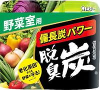 ST Желеобразный поглотитель неприятных запахов для овощного отсека холодильника, с древесным углем, 140 гр.