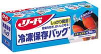 LION «Reed» Пакеты с замком Zip-lock для хранения замороженных продуктов в морозильнике, 20 шт., размер 20,2х17,8 см.