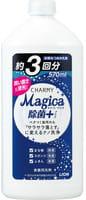 LION «Charmy Magica+» Средство для мытья посуды концентрированное, с ароматом зелёных цитрусовых, 570 мл.