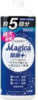 LION «Charmy Magica+» Средство для мытья посуды концентрированное, с ароматом зелёных цитрусовых, 950 мл.