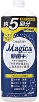LION «Charmy Magica+» Средство для мытья посуды концентрированное, с ароматом цедры лимона, 950 мл.