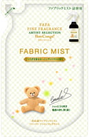NISSAN «FaFa Fine Fragrance Bon Conge» Кондиционер-спрей для тканей, с нежным ароматом цитрусовых, мягкая упаковка, 230 мл.
