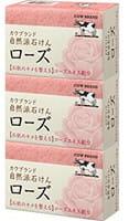 COW Натуральное увлажняющее мыло с розовым маслом, 3 х 100 г.