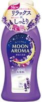 COW «Лунная сказка» Расслабляющее средство для принятия ванны с натуральными аромамаслами и молоком, 600 мл.